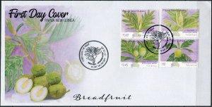 Papua New Guinea 2020. Breadfruit (Artocarpus altilis) (Mint) First Day Cover