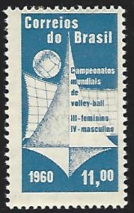 Brazil #912 MNH Single Stamp