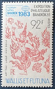 Wallis and Futuna Islands 301 MNH (SCV $2.75)