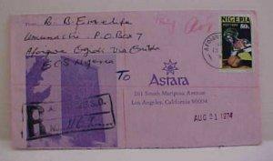 NIGERIA  1974 UNITSH---- #571 TO USA 8 BACKSTAMPS
