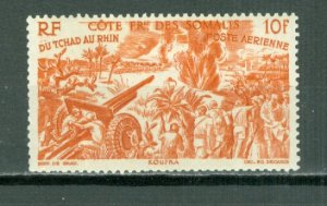 SOMALI COAST CHAD-RHINE #C10...MINT...$2.40