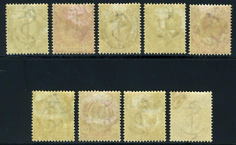 CAPE OF GOOD HOPE SC# 63-71 SG# 70-78 MINT HINGED AS SHOWN