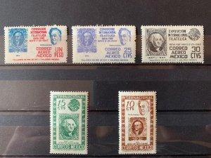 Mexico 1947 USA Postage Stamp Centenary Set