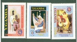 UGANDA 1694-6 MNH  BIN$ 2.00