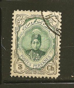 Persia 483 Shah Ahmed Used