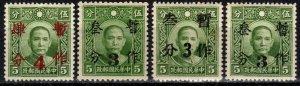 China  #440-43  F-VF Unused CV $3.10 (X5590)