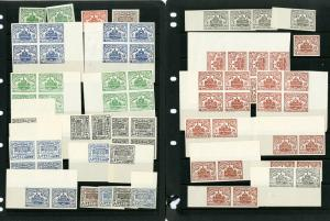 Ethiopia Stamps Lot of 70 Trial Color Proofs of Emperor Palace