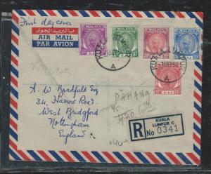 MALAYA PAHANG (P2006B) 1 SEPT 1952 LATER COLORS SULTAN FDC REG TO ENGLAND