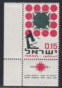 Israel # 333, Microscope & Cells, Cancer Research, Corner Tab Set, NH