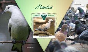 GUINEA BISSAU - 2019 - Pigeons - Perf Souv Sheet - M N H