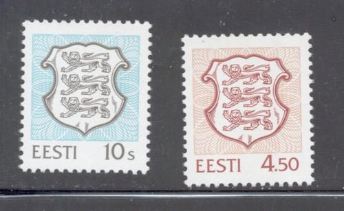 Estonia Sc 339-40 1998 National Arms stamp set mint NH