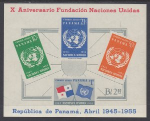 Panama C202a United Nations Souvenir Sheet MNH VF