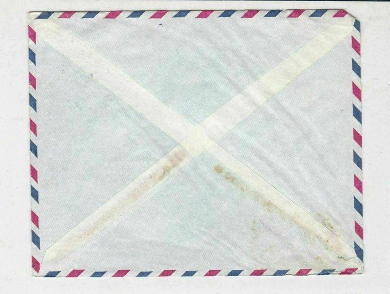republique populaire du congo 1970s airmail justice stamps cover ref 20139