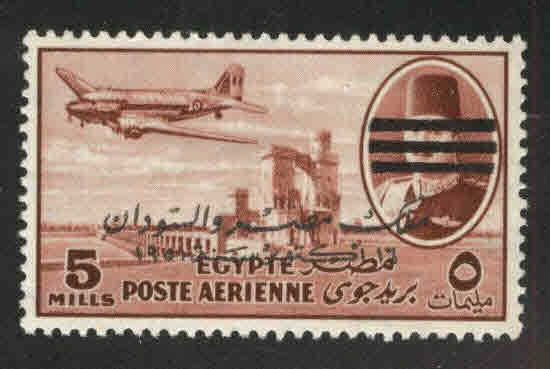 EGYPT Scott C80 MNH** 1953 Bar obliterated and overprinted airmail