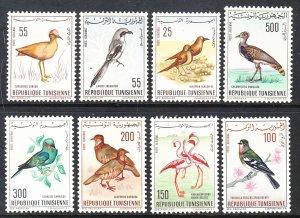 Tunisia C25-C32 Birds MNH VF