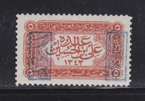 Saudi Arabia King Ali L183 MNH (C)