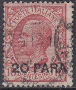 Italy Costantinopoli - Sassone n. 2 used cv 1080$