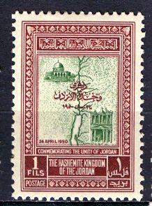 Jordan 1952; Sc. # 270; *MLH Single Stamp