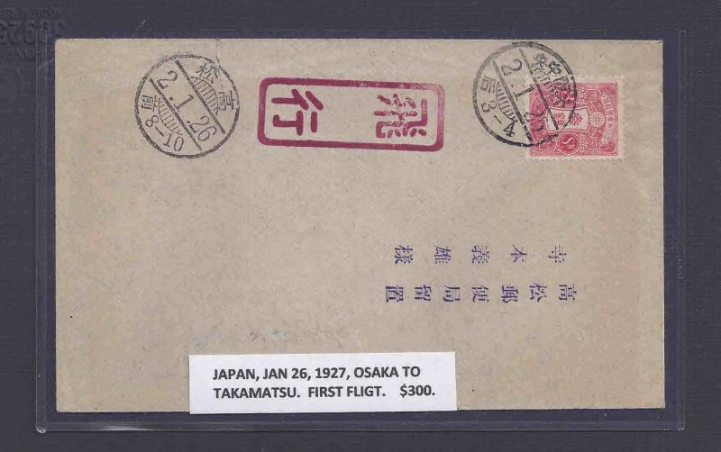 JAPAN JAN 26 1927 OSAKA TO TAKAMATSU FIRST FLIGHT