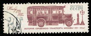 Bus (T-8938)