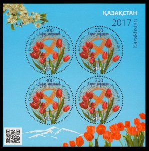 2017 Kazakhstan 1023/B93 Nauryz meirams