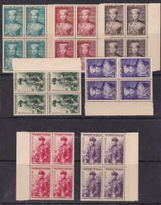 SOUTH VIETNAM^^^ 1954  sc# 20-26  x4   MNH  sets ( BLOCKS ) $100+. @cam1860viet8
