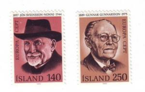 Iceland Sc528-9 1980 Europa writers stamps mint