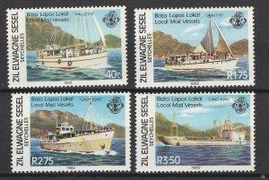 Seychelles MNH Set Local Mail Vessels Ships