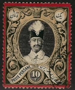 Iran #59 Used F-VF hr ....Chance to bid on a real Bargain!