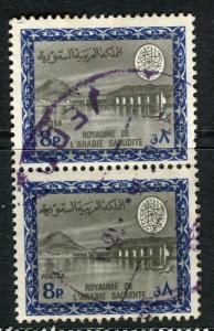 SAUDI ARABIA;  1966 early Cartouche II AIR Boeing issue 8p. used Pair