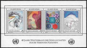United Nations UN Austria Vienna 1986 Sc # 66 Mint NH. Ships Free With Another