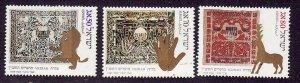 Israel-Sc#1030-2 -unused NH set-Mizrah Festival-1988-