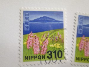 Japan #3653 used   2021 SCV = $4.50