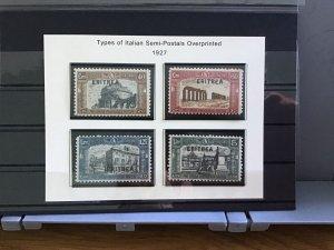Italian Eritrea 1927 semi postal mint never hinged  stamps R30132