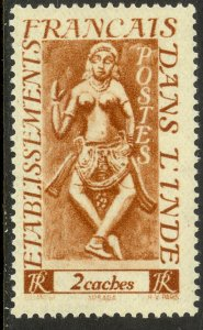 FRENCH INDIA 1948 2ca APSARAS Pictorial Issue Sc 213 MNH