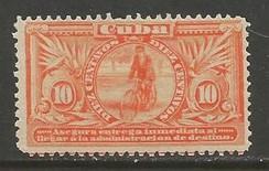 Cuba E3 MNH BICYCLE CH2-45-1