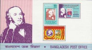 Bangladesh, Sc 159a, MNH, 1979, Rowland Hill