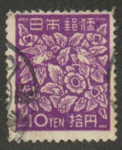 Japan 405 Used F-VF