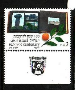 Israel-Sc#1040 -unused NH set with tab-Rehovot City-1988-