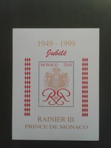 Monaco 2105 VF MNH Anniversary souvenir sheet. Scott $ 9.00