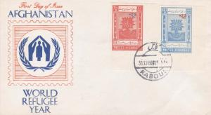 Afghanistan Scott B35-B36 Unaddressed.