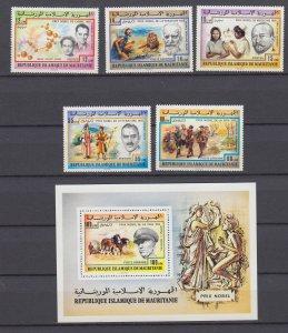 Z4125, 1977 mauritania set + s/s mnh #359-60,c177-80 nobel prize