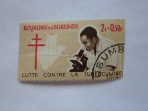 REP. BURUNDI STAMP CTO MINT NOT HINGED # 20