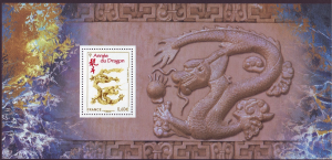 STAMP STATION PERTH:France #4139 Maury BS4555A 2012 Year of the Dragon CV€11