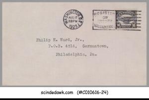 USA - 1923 16c BADGE OF THE AIRMAIL SERVICE - FACSIMILE
