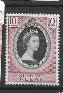MALAYA KEDAH  (P0601B) QEII CORONATION SG 91  MOG