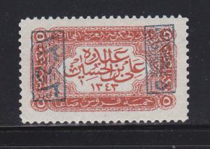 Saudi Arabia King Ali L183 MNH (B)