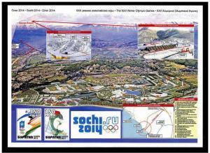 BURIATIA RUSSIA LOCAL SHEET IMPERF OLYMPIC GAMES SOCHI SPORT