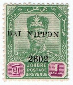 (I.B) Malaya States Revenue : Johore $1 (Japanese Occupation)