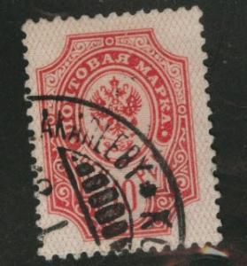 FINLAND SUOMI Scott 66  perf 14.5x15 1901   stamp